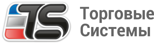 Торговое оборудование в Казахстане. Интернет магазин - Торговый Стиль.